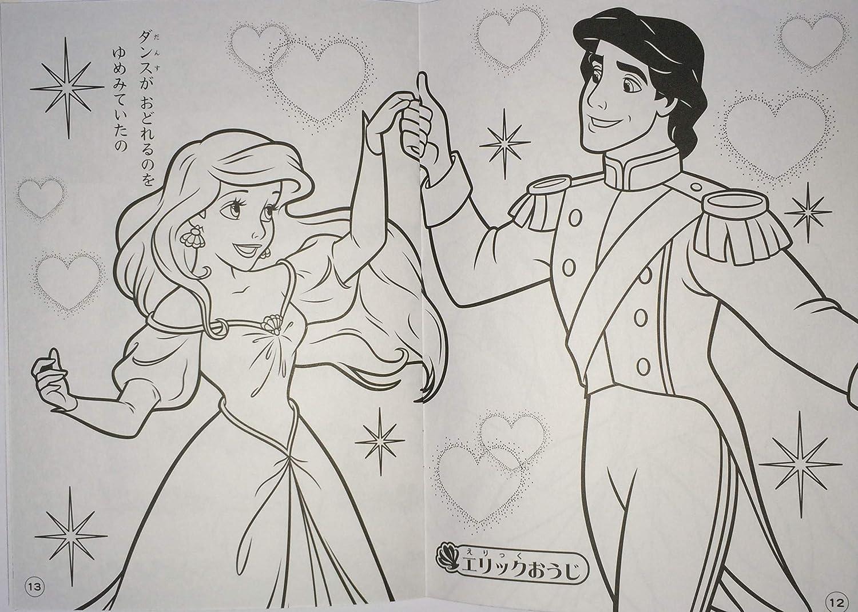 A5 coloring coloring Princess Showa-note Disney