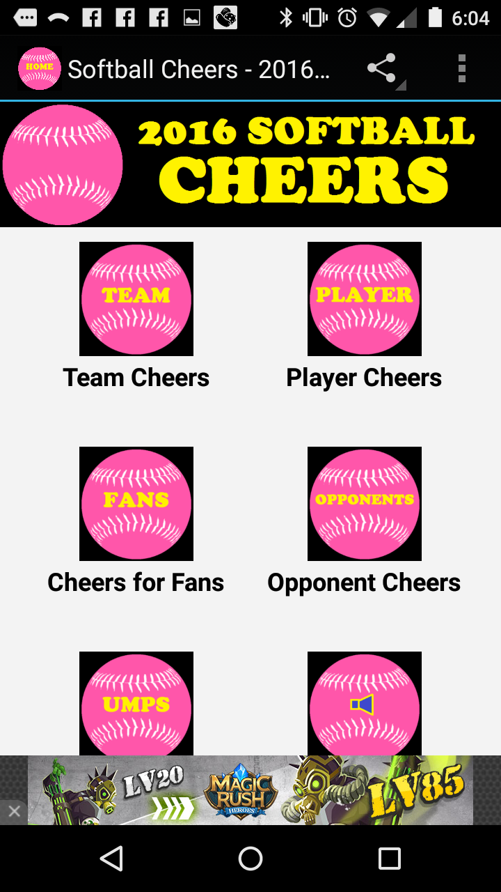 Amazon softball cheers 2016 edition appstore for android 000 fandeluxe Gallery