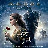 美女と野獣 オリジナル・サウンドトラック(実写映画)<英語版[1CD]>