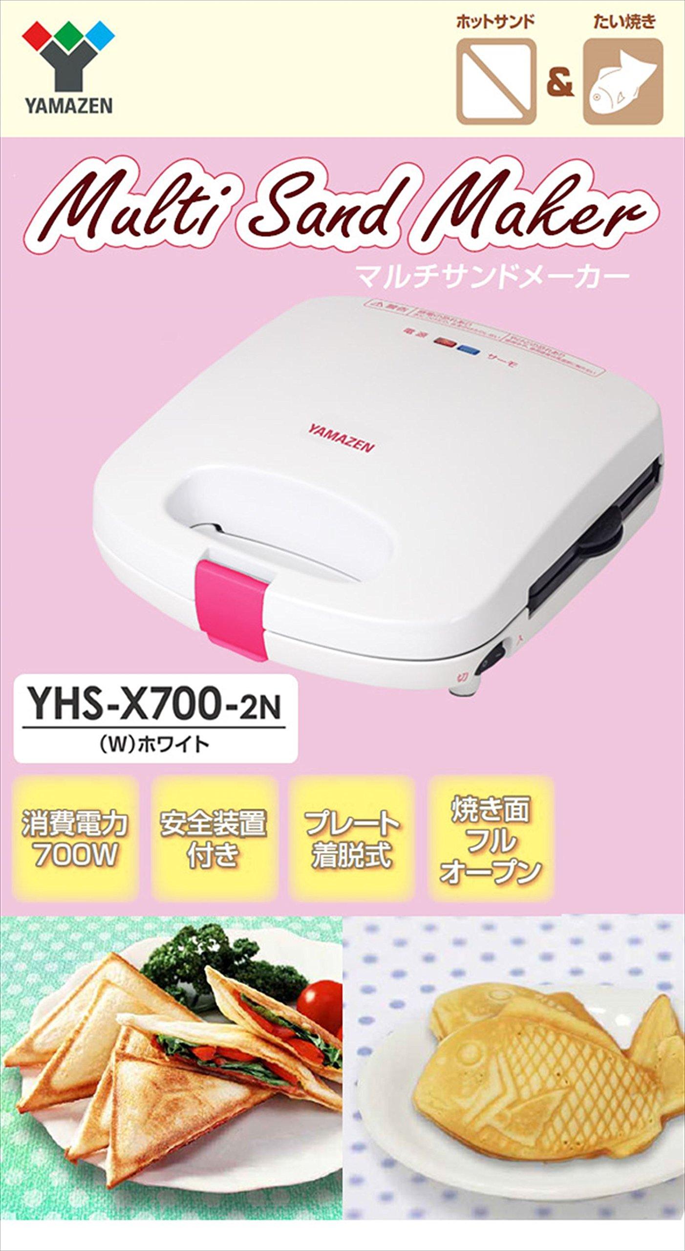 Yamazen (YAMAZEN) multi Sand maker (with hot sand Taiyaki plate) White YHS-X700-2N (W) by Yamazen (YAMAZEN) (Image #2)