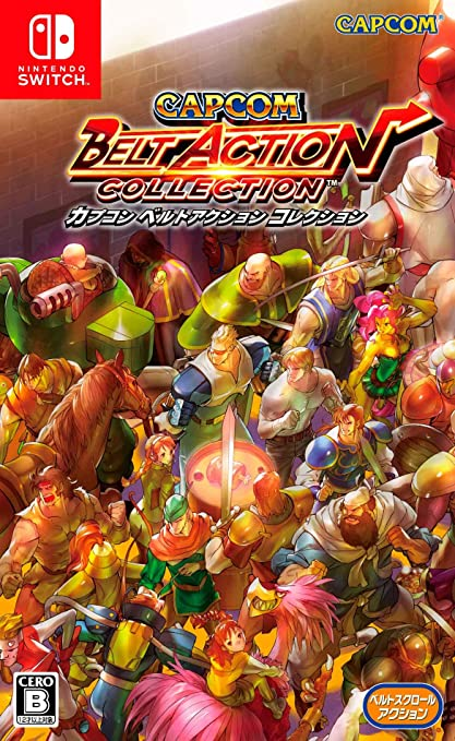 Capcom Belt Action Collection Nintendo Switch Region Free Japanese Version by Capcom