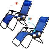 Super Decor Set of 2 Zero Gravity Outdoor Lounge Chairs w/Cup Holder with Mobile Device Slot Adjustable Folding Patio Reclining Chairs W/Snack Tray + Phone Holder