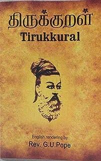 Pdf thirukural english