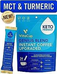 VitaCup Genius Instant Coffee Stick | Energy & Focus | Keto | MCT, Turmeric & Cinnamon | Vegan | Vitamins B1, B5, B6, B9, B1