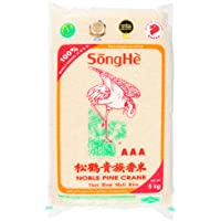 SongHe Thai Fragrant Rice, 5kg