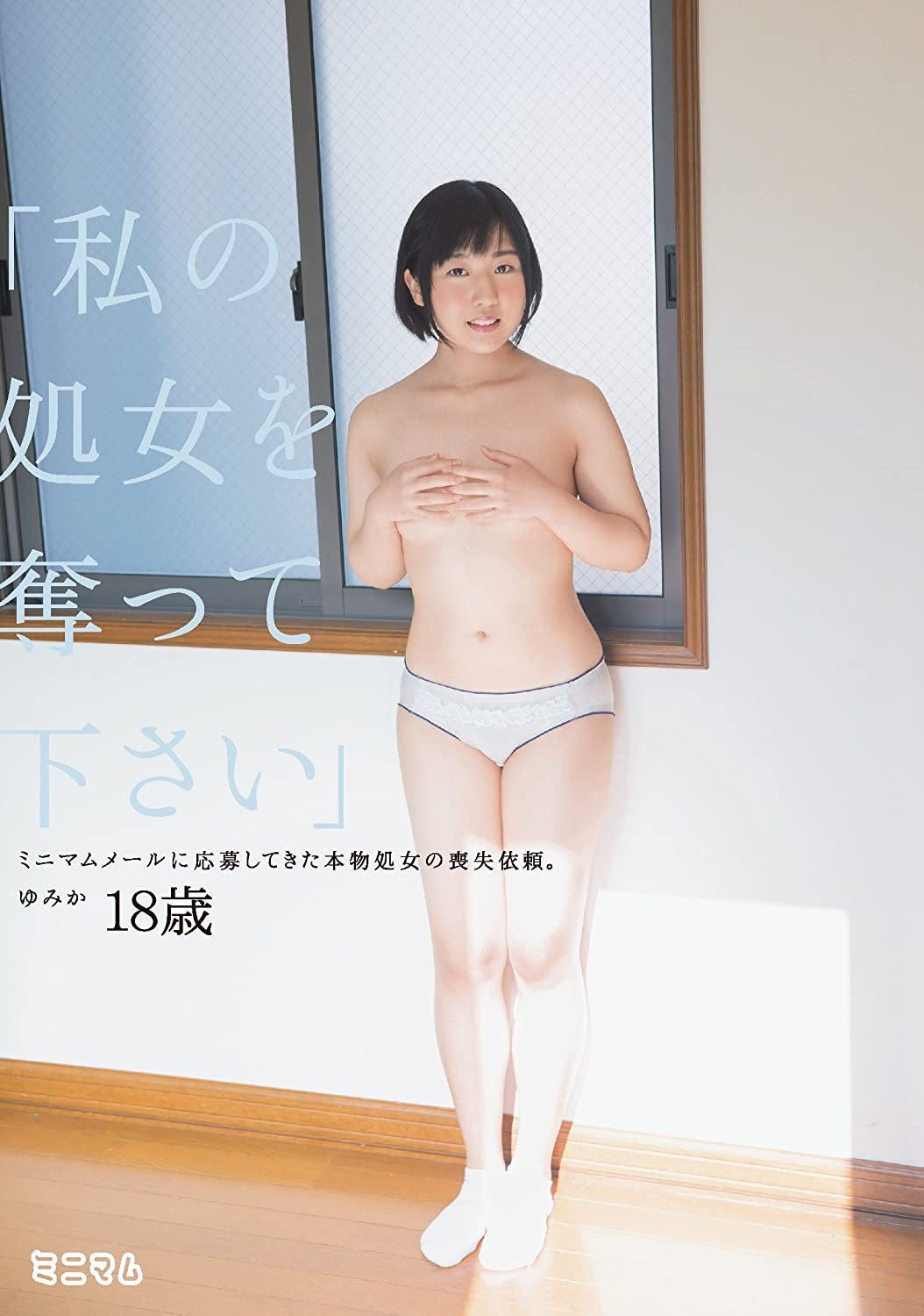 Ami matsuda with hot bum has hairy cunt 8