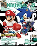 Nintendo DREAM 2019年 12 月号 [雑誌]