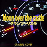 グランツーリスモ Moon over the castle ORIGINAL COVER