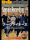 サウンド&レコーディング・マガジン 2017年11月号