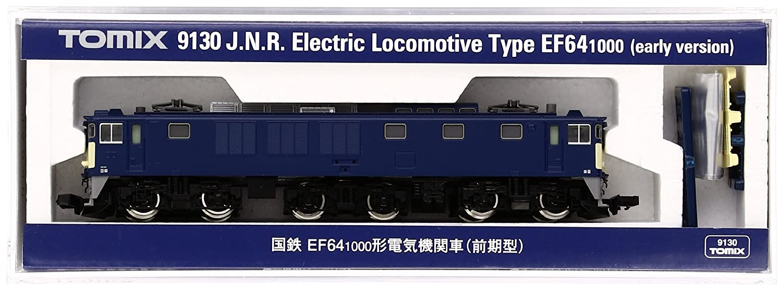 ventas al por mayor J.N.R. Electric Locomotive Type Type Type EF64-1000 (Early Version) (Model Train) (japan import)  seguro de calidad