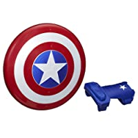Marvel Figura Capitán América, Escudo Magnético