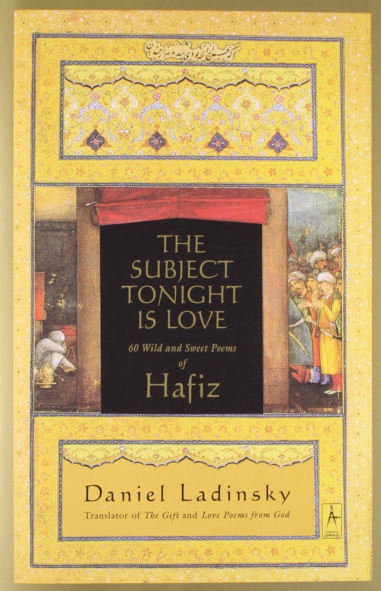 Amazon.com: The Subject Tonight Is Love: 60 Wild and Sweet Poems ...