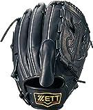 ZETT(ゼット) 硬式野球 プロステイタス グラブ (グローブ) ピッチャー用 右投げ/左投げ用 日本製 BPROG610