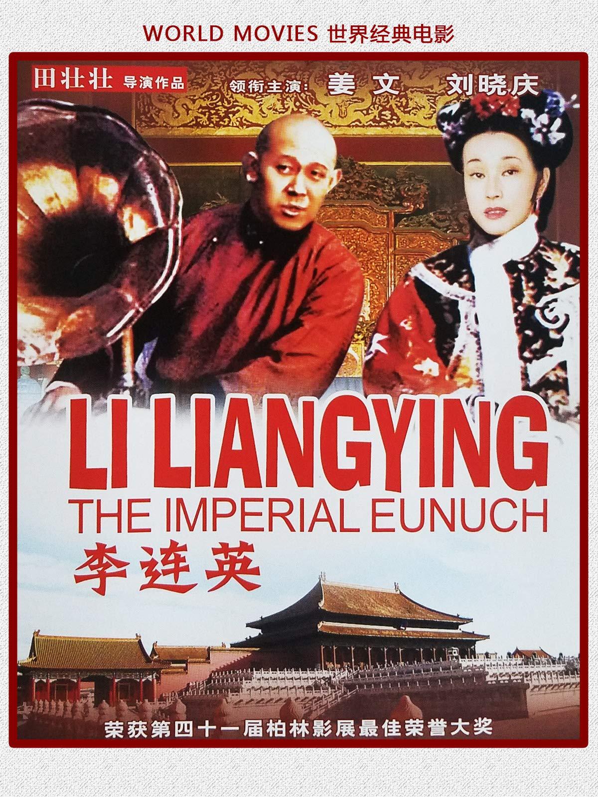 Li Liangying on Amazon Prime Video UK