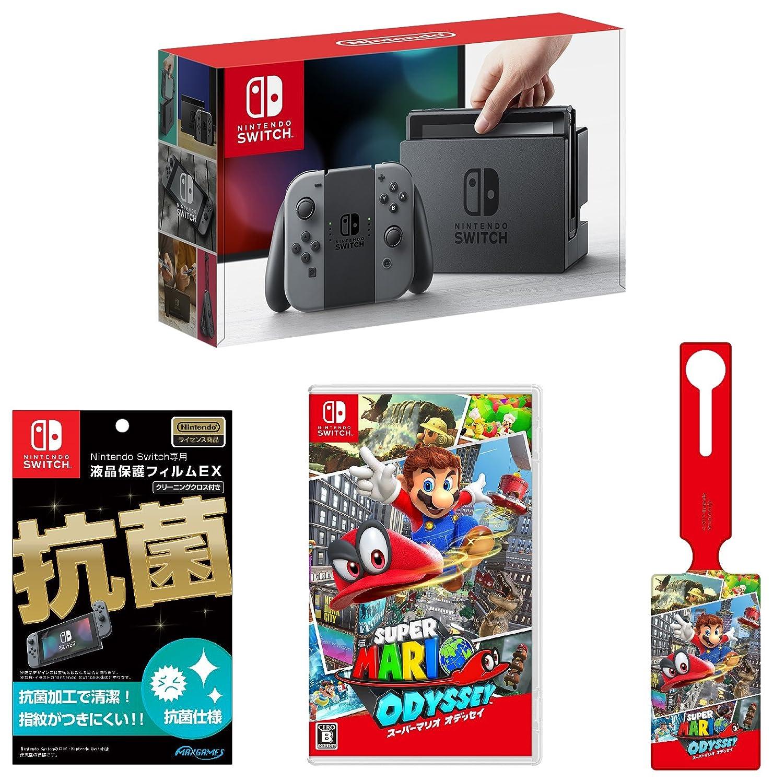【Amazon.co.jp限定】【液晶保護フィルムEX付き (任天堂ライセンス商品) 】Nintendo Switch Joy-Con (L) / (R) グレー+スーパーマリオオデッセイ+オリジナルラゲッジタグ B077N75F8R
