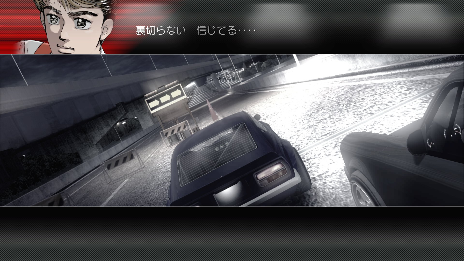 Wangan Midnight (PlayStation3 the Best) [Japan Import] by GENKI (Image #4)