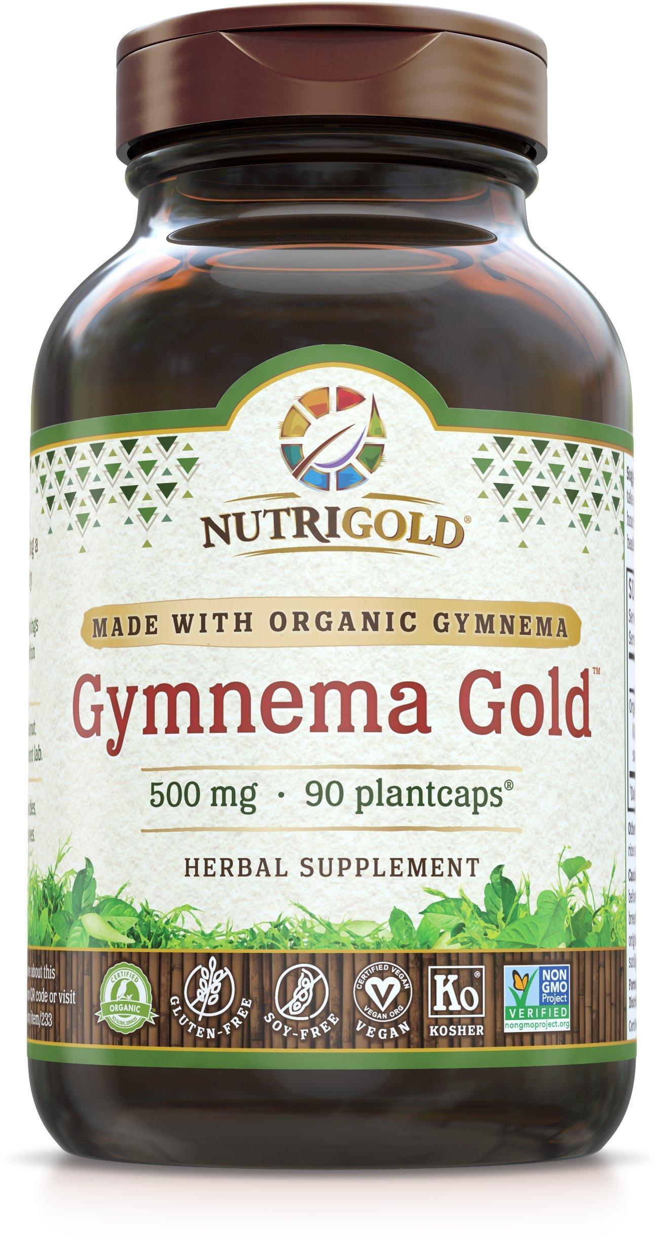 Gymnema Gold (Made with Organic Gymnema), 500 mg, 90 plantcaps