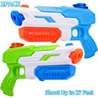 FiGoal Water Gun for Kids Adults Super Squirt Gun Shoot Up to 36 Feet High Capacity Water Soaker Blaster Summer Toy for Swimming Pool Party Outdoor Beach Sand Water Fighting (2 Pack)
