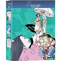 Paquete Studio Ghibli. Volumen 4 (Mis Vecinos los Yamada / La Leyenda de la Princesa Kaguya / Se Levanta el Viento) [Blu-ray]