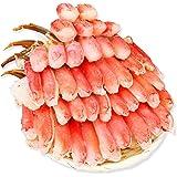 生 ズワイガニ 【 笑顔の食卓 匠 】 特大 7L~6L 生ずわい蟹 半むき身満足セット 2.7kg超