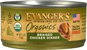 Evanger's Organics Dinner for Cats
