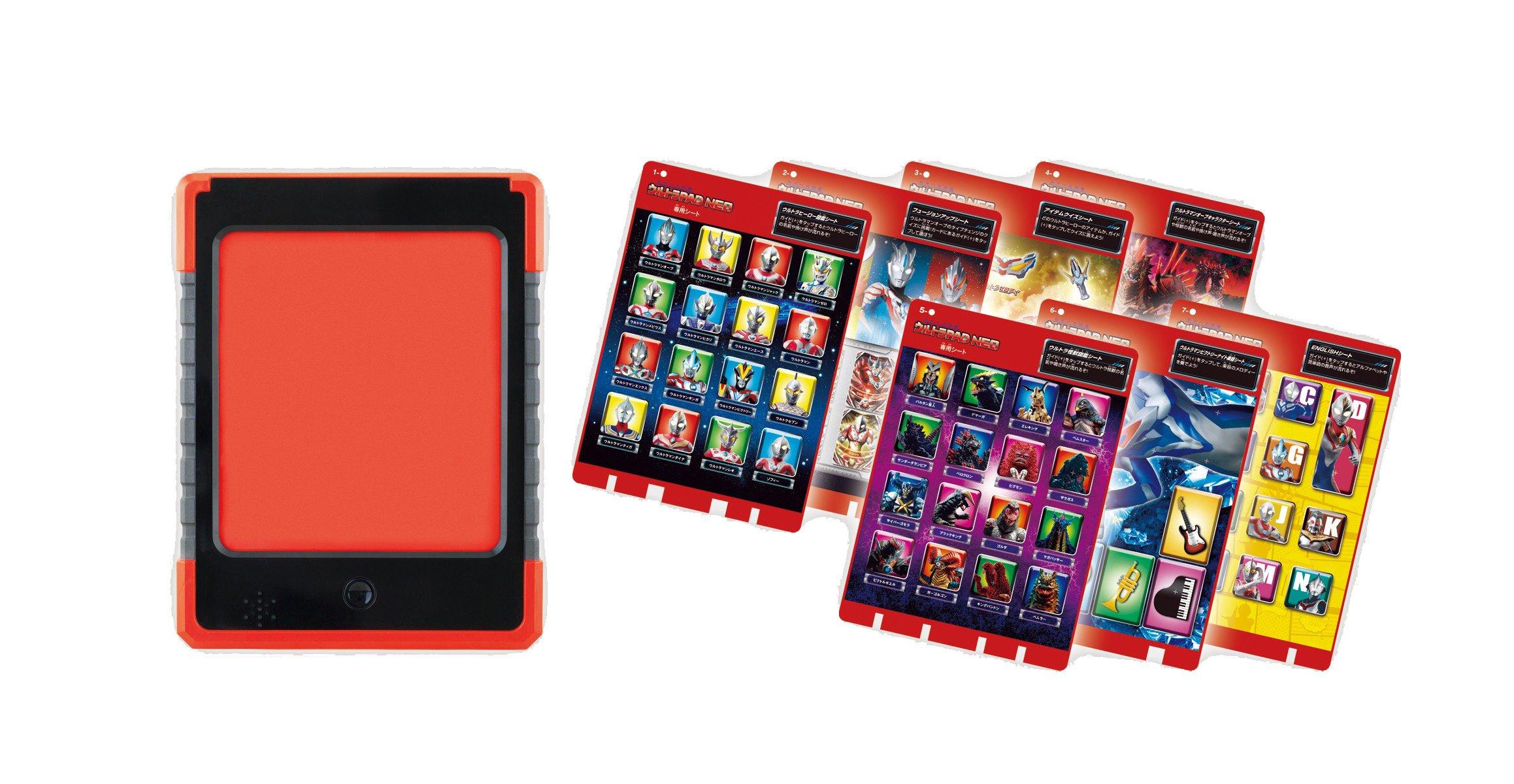 Bandai Ultra PAD NEO Toy Tablet by Bandai (Image #6)