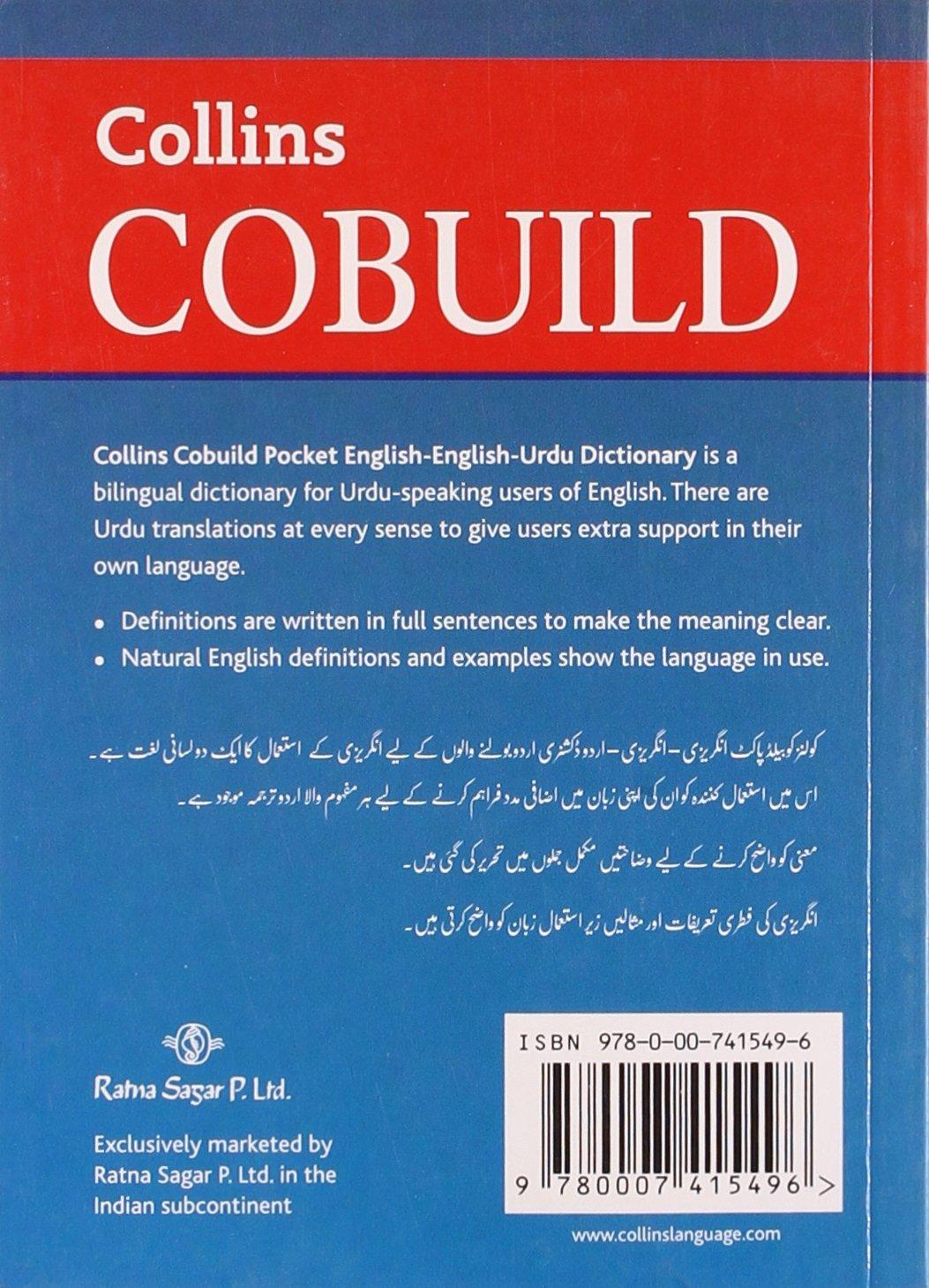 Buy Collins Cobuild Pocket English-English-Urdu Dictionary