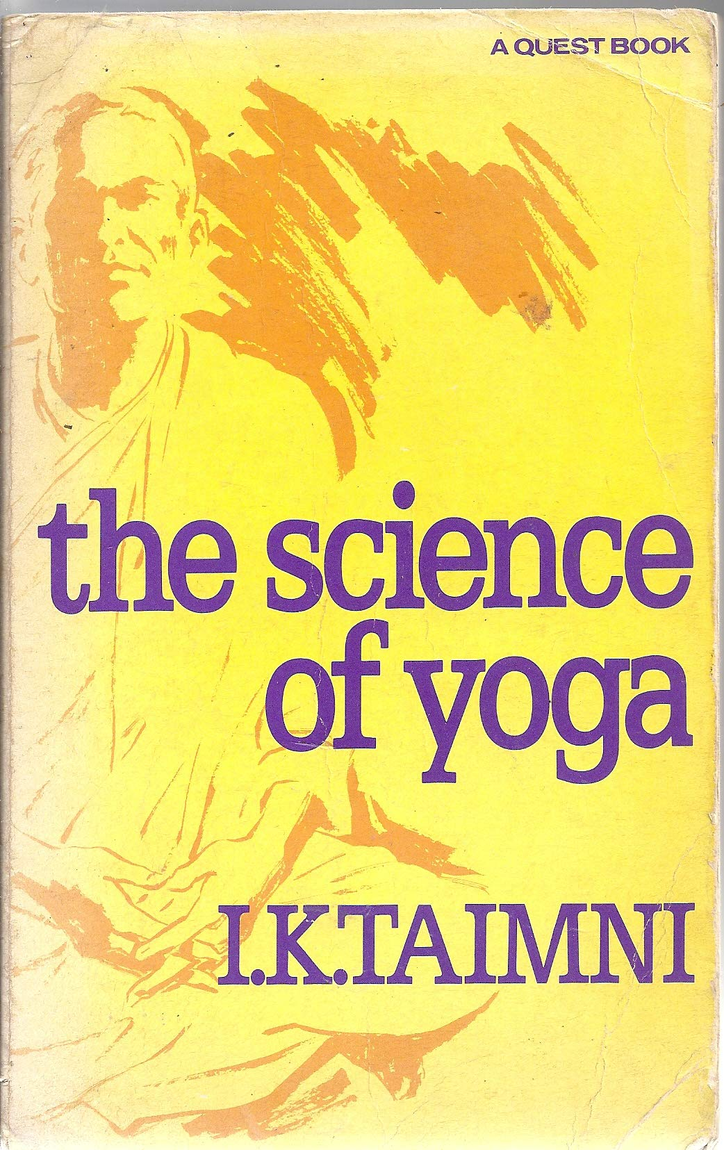 Amazon In Buy The Science Of Yoga The Yoga Sutras Of Patanajli In Sanskrit With Transliteration In Roman Translation And Commentary In English Paperback Book Online At Low Prices In India The Science