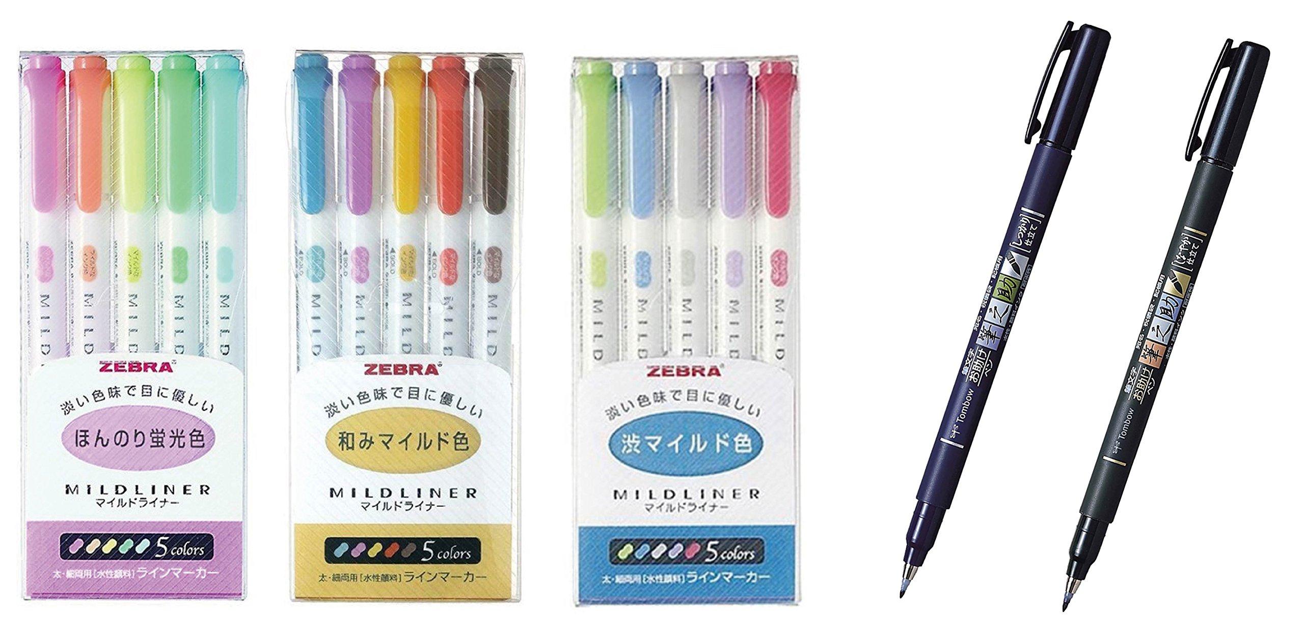 Zebra Mildliner 15 Color Full Set & Tombow Fudenosuke Brush Pen - Hard Type x 1 & Soft Type x 1/Value set with an Original Paperclip