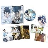 夏、19歳の肖像 スペシャル・コレクターズ版 [DVD]