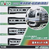 KATO Nゲージ E217系 横須賀線・総武線 新色 基本 4両セット 10-843 鉄道模型 電車