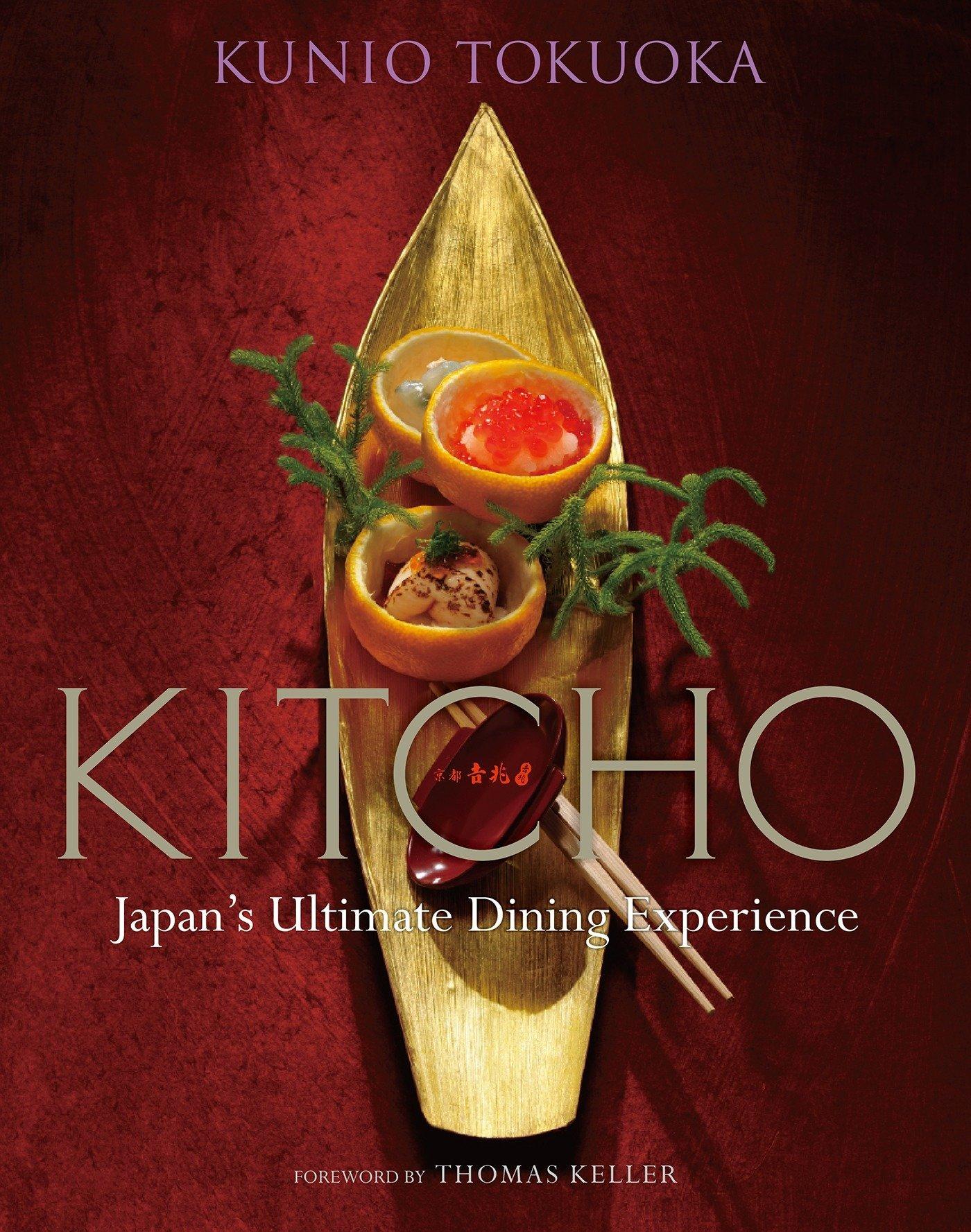 Kitcho: Japan's Ultimate Dining Experience by Brand: Kodansha USA