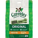 Greenies Original Dental Petite Dog Treat, Puppy/Adult, 20 treats, Adult, Small