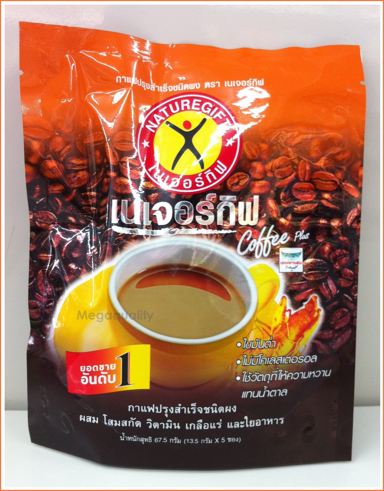 5x Naturegift Coffee Plus Ginseng Extract Diet and Weight Loss 5 Sachets Best Product From Thailand