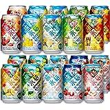 【Amazon.co.jp限定】キリン 旅する氷結 10種 飲み比べセット [ チューハイ 350ml×20本 ]