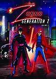 Zorro: Generation Z, Vol. 3