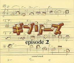 もちろん、渡野辺マントさんによる音楽も大きな役割を担っていて、どこかとぼけたようなよそよそしくない曲たちは、映画の世界をよりいっそう温かくしていました。