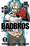 BADBROS 1 (少年チャンピオン・コミックス)