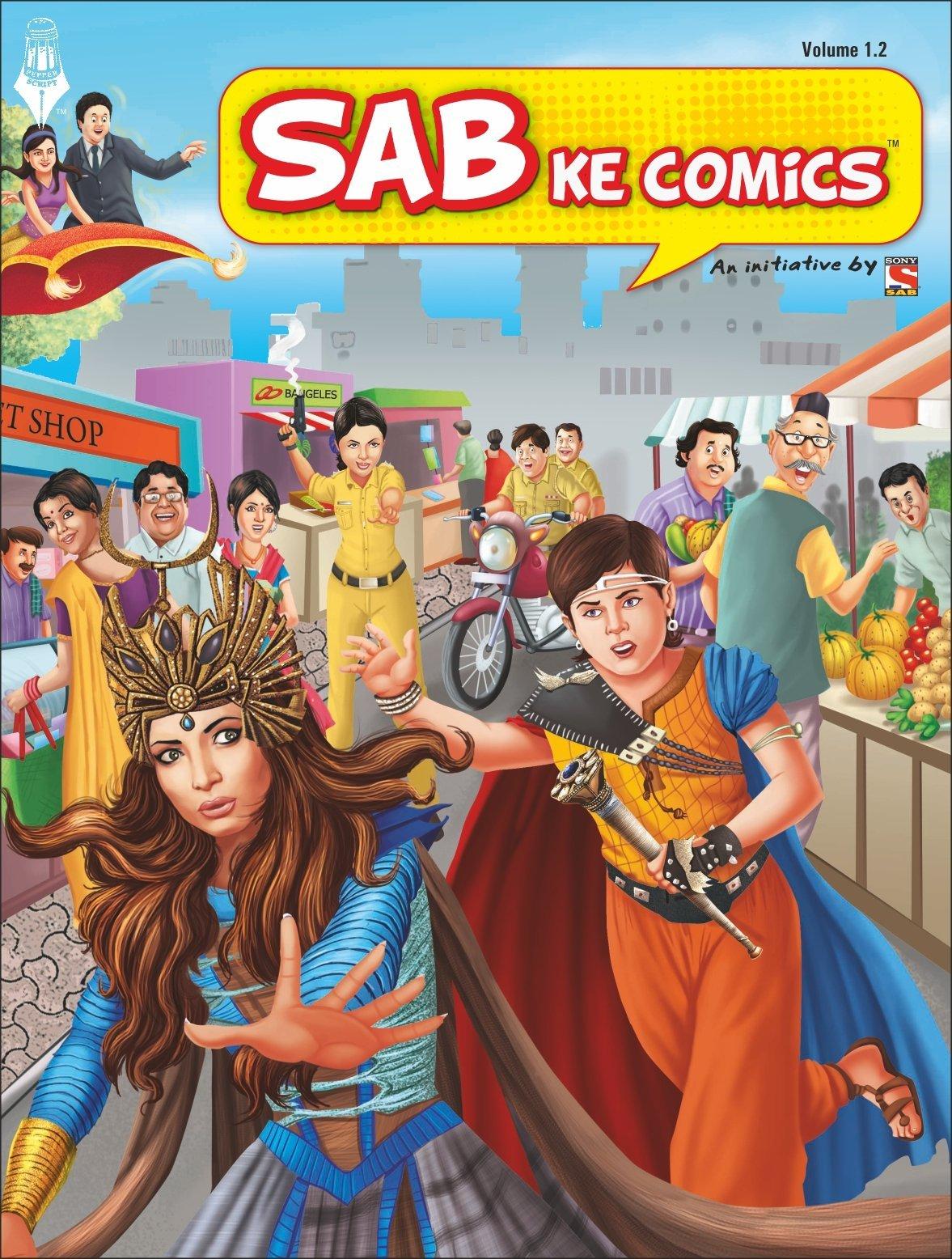 Buy Sab Ke Comics Vol 1 1, 1 2, 1 3 Book Online at Low Prices in