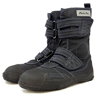 Power Ace Japanese Tabi Safety Boots (11.5 W US Men (29cm), Grey) | Athletic
