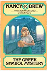 The Greek Symbol Mystery (Nancy Drew Mysteries Book 60) Kindle Edition