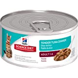 Hill's Science Diet Adult Tender Dinners Chunks & Gravy Cat Food, 24-Pack