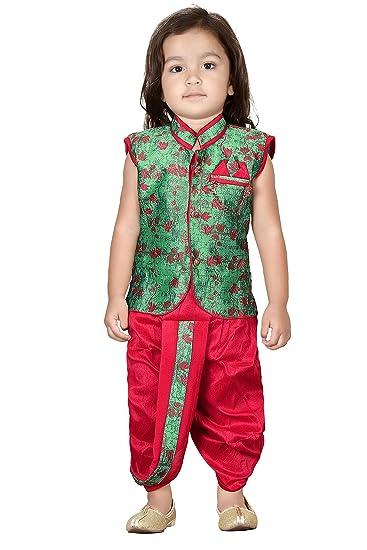 6a7360b99752 Kute Kids Boys Ethnic Dhoti Kurta Set: Amazon.in: Clothing & Accessories
