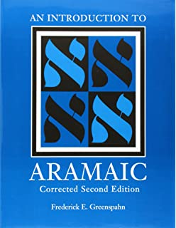 A short grammar of biblical aramaic andrews university monographs an introduction to aramaic second edition resources for biblical study fandeluxe Gallery