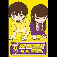 Hi Score Girl 1 (English Edition)