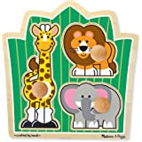 Melissa & Doug Safari Jumbo Knob Puzzle