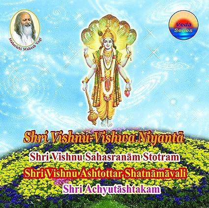 Buy Shri Vishnu Vishwa Niyanta (Shri Vishnu Sahasranam