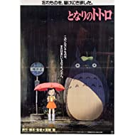 My Neighbor Totoro 1988 Japanese B1 Poster