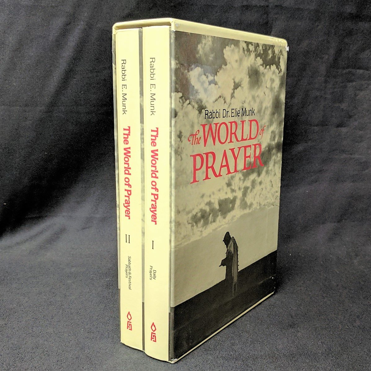 World of Prayer: Commentary and Translation of the Daily Prayers (2 Volumes