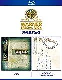 セブン/ゾディアック ワーナー・スペシャル・パック(2枚組)初回限定生産 [Blu-ray]